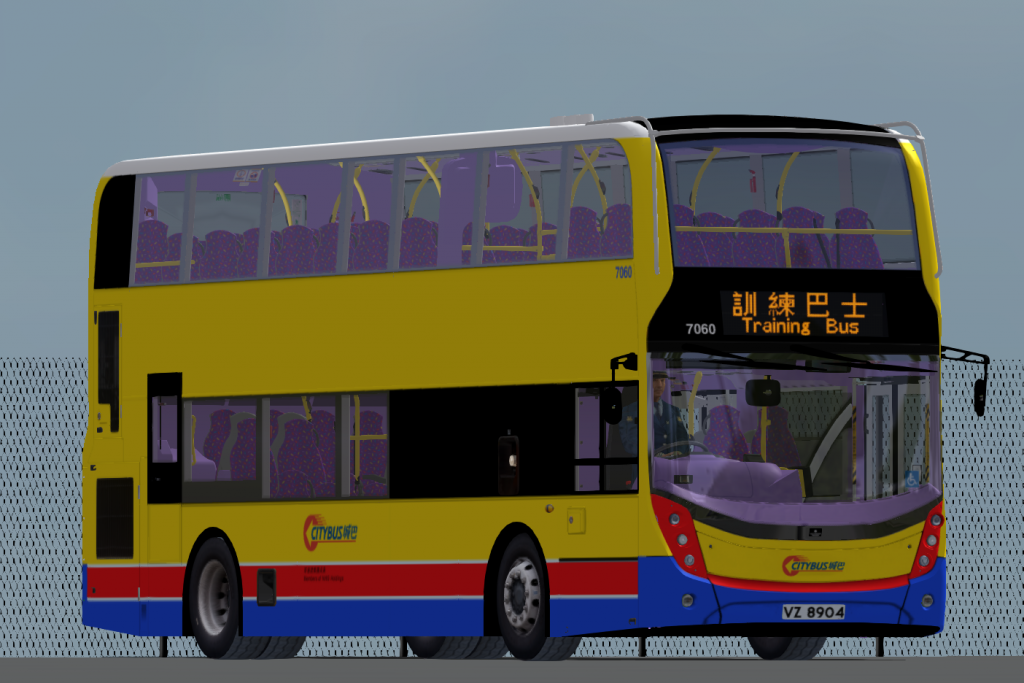 Fictional CTB repaint for ADL E400 LH